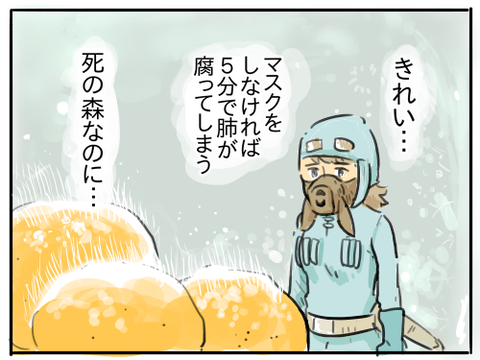 みかんのカビ5