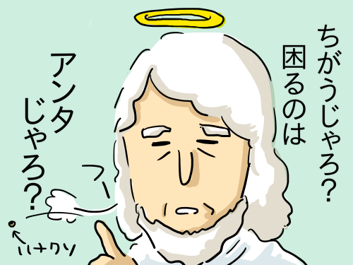 夫源病12