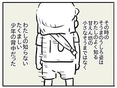 小ネタ37