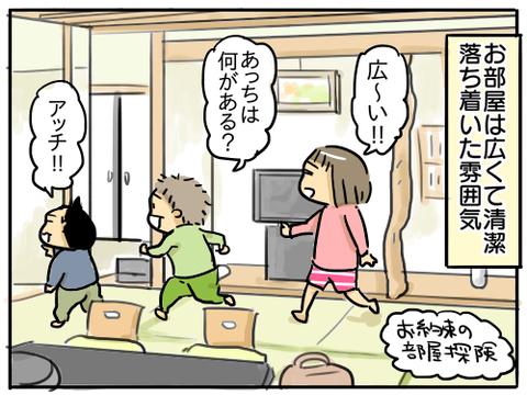 榊原温泉11