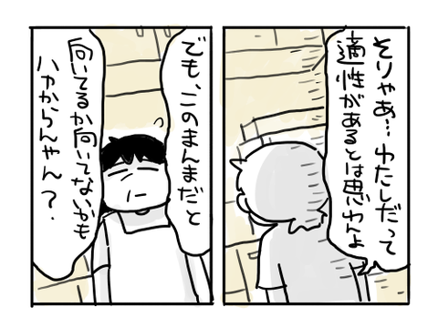 近況510