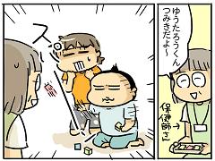小ネタ147