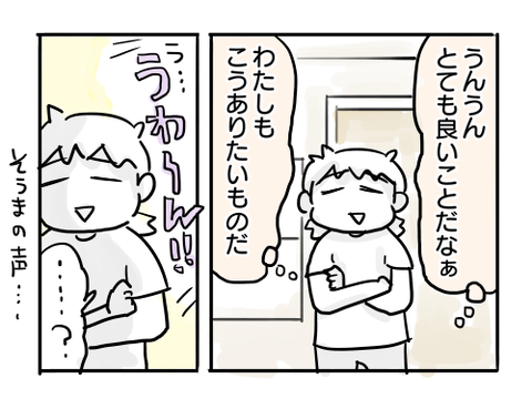 近況523