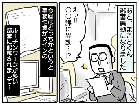 新生活スタート4