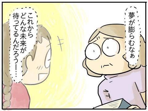 honpen732-2