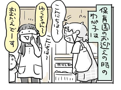 近況846
