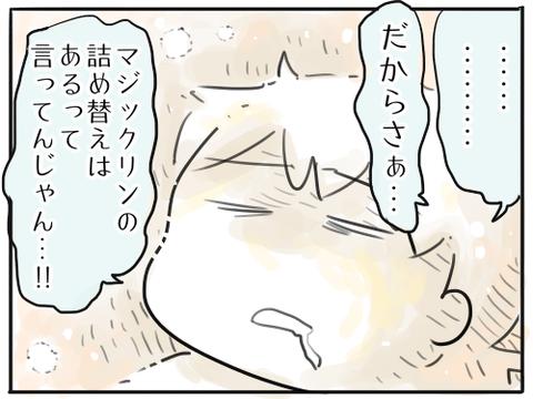 絵本タイム3