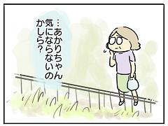小ネタ102