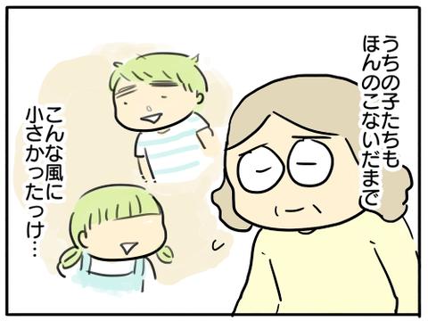 honpen462