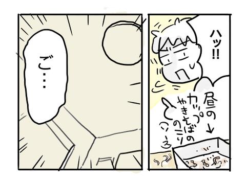 近況794