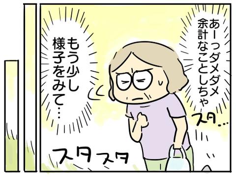 honpen178