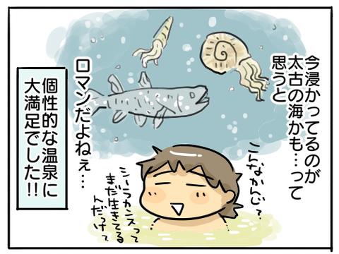 恵那峡15