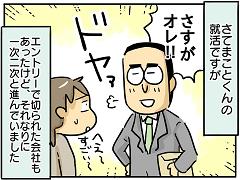 小ネタ276