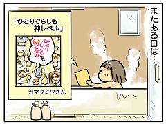 小ネタ89