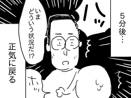 豆腐メンタル10