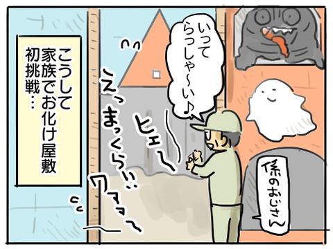 恵那峡35