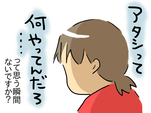 出版ブルー2