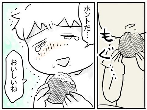 ポテトサラダ18
