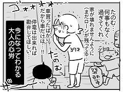 小ネタ131