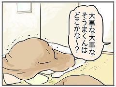 小ネタ136