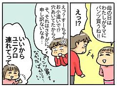 小ネタ219