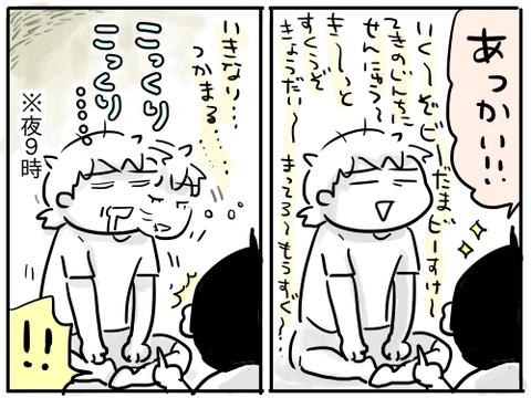 ピタゴラスイッチ5