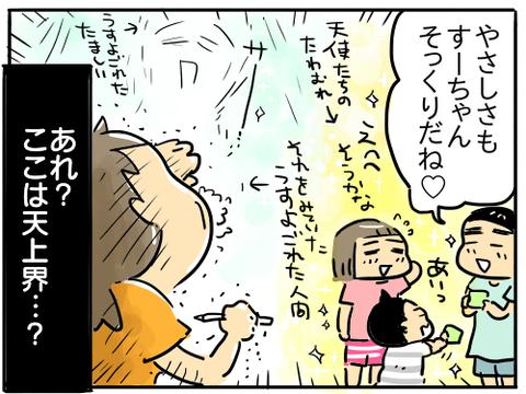 癒し空間4