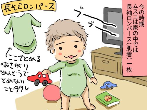 柴田勝家1