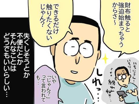 まこと近況4