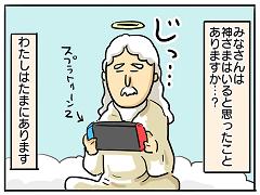 小ネタ416