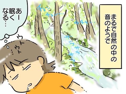 赤ちゃんの音4