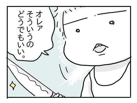 近況301