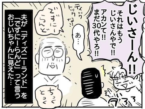 チックトック5