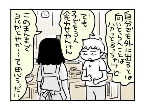 近況507