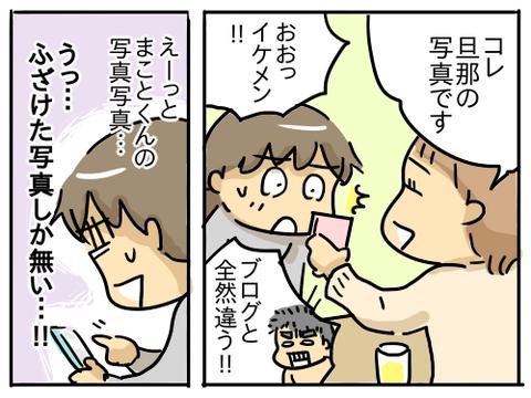 黒田カナコさん4