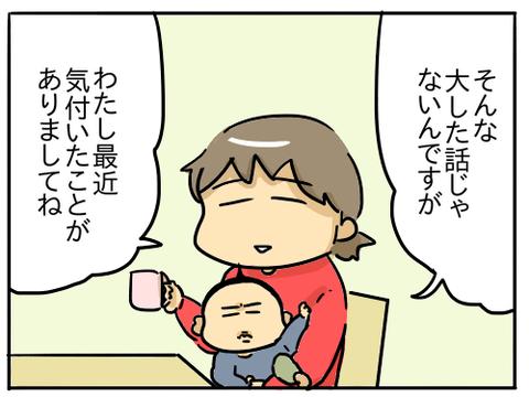 オシャレさん1