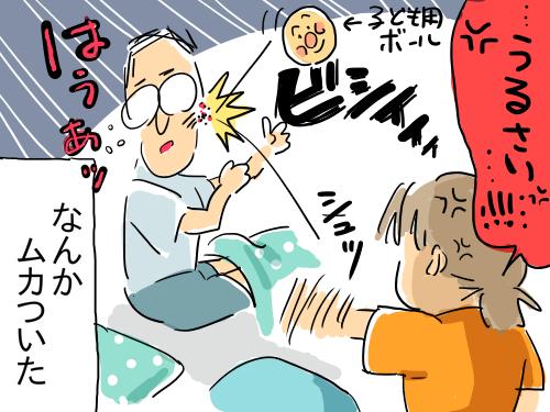 ひどい寝言4