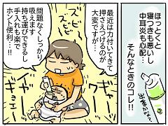 小ネタ28