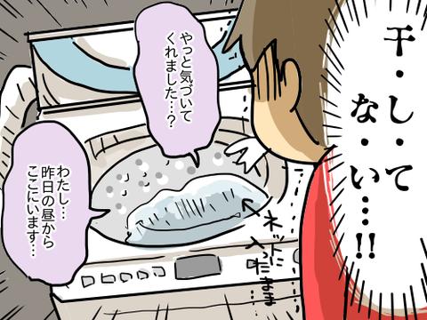 GW明け3