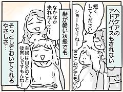 小ネタ124