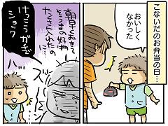 小ネタ101