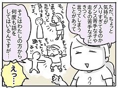 小ネタ126