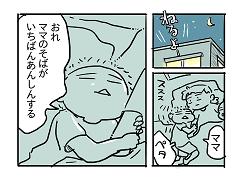 小ネタ342