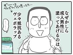 小ネタ11