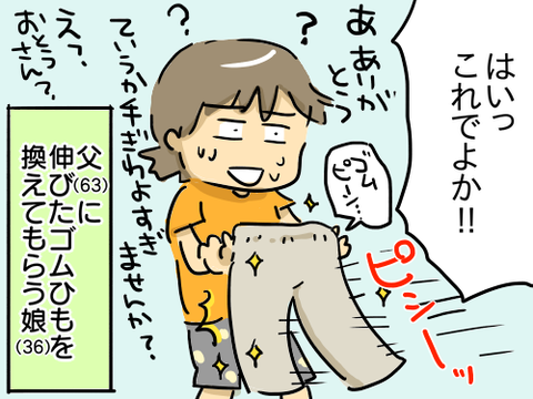 九州男児10