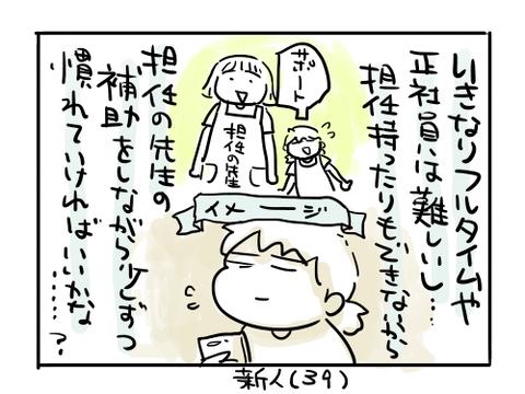 近況528