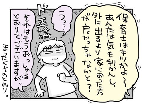 近況506