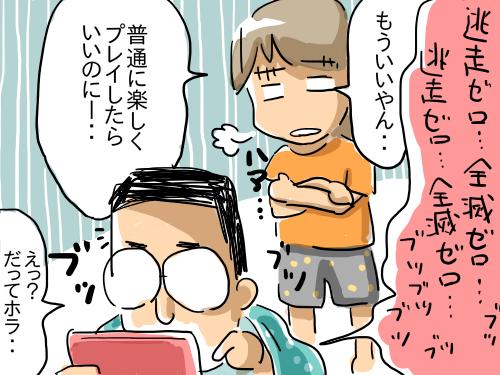 せんれき3