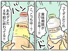 小ネタ12