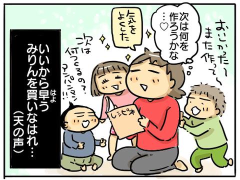 手羽元の煮込み6